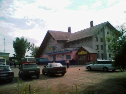 Прогноз погоды города северобайкальск